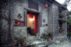 Traditional Village in the south of Guilin