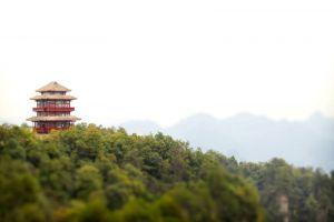 Tianzi pavilion
