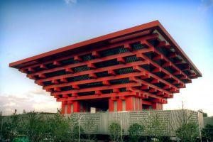 Chinese pavilion 2010