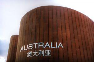 Australian pavilion 2010